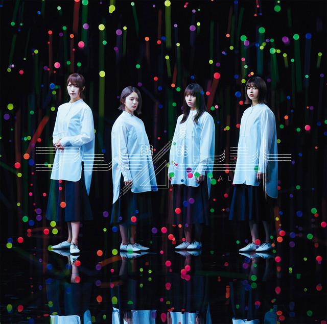 欅坂46「アンビバレント」TYPE Bジャケット