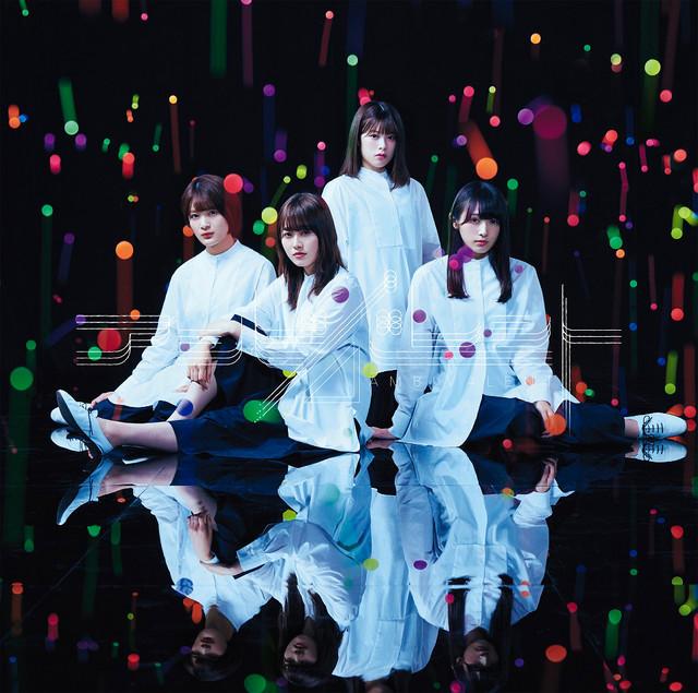 欅坂46「アンビバレント」TYPE Dジャケット