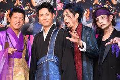 左から駿河太郎、山下健二郎、久保田悠来、藤田玲。
