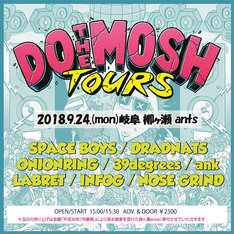 「DOTHEMOSH TOURS in GIFU」フライヤー