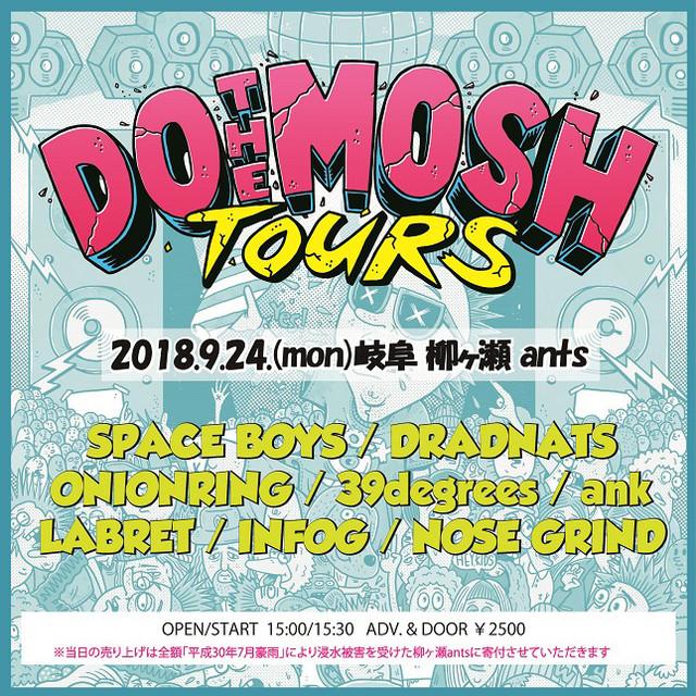「DOTHEMOSH TOURS in GIFU」フライヤー