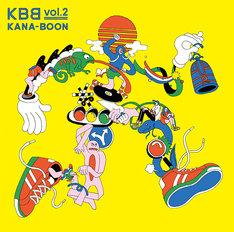 KANA-BOON「KBB vol.2」ジャケット