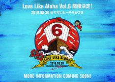 「Love Like Aloha vol.6」ロゴ