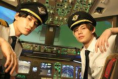 ユースケ機長とカイ副操縦士。