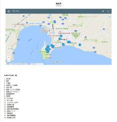 "「GLAY app presents ""GLAY NAVIGATION"" in HAKODATE」画面"
