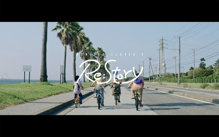 ももいろクローバーZ「Re:Story」ミュージックビデオのワンシーン。