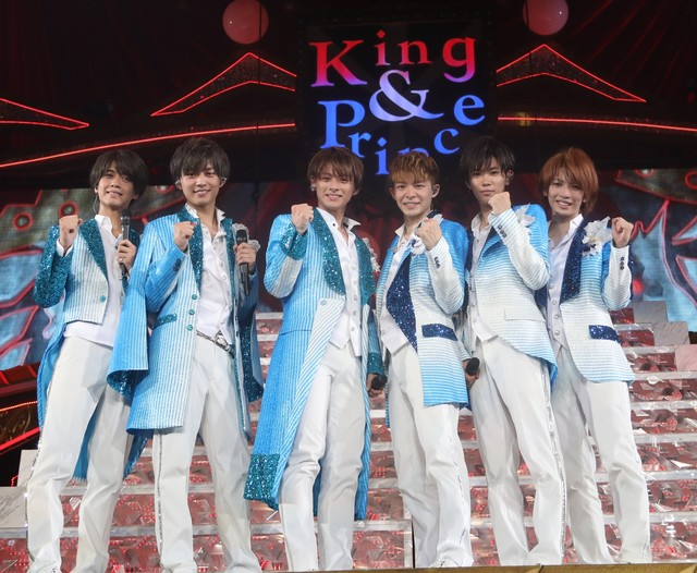 キンプリ King&Prince ジャニーズ