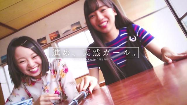 「今泉佑唯×齊藤京子 自撮りTV」のワンシーン。