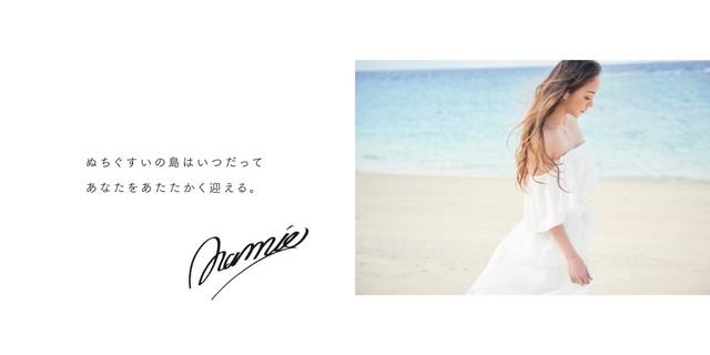 「Be. Okinawa」ブックレットの掲載イメージ。