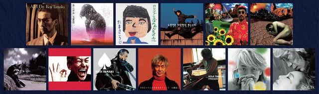 再発売された玉置浩二のソロアルバム13作品のジャケット。