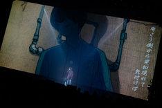 Eve「メリエンダ」東京・TSUTAYA O-EAST公演の様子。(撮影:小見山峻)
