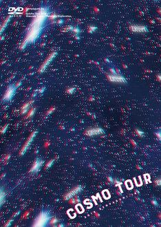 でんぱ組.inc「COSMO TOUR2018」初回限定盤DVDジャケット