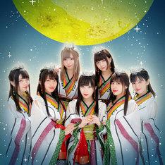 放課後プリンセス。前列中央が小田桐奈々、後列左が山口みらん、右が木月沙織。