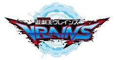 「遊☆戯☆王VRAINS」ロゴ (c)高橋和希 スタジオ・ダイス/集英社・テレビ東京・NAS