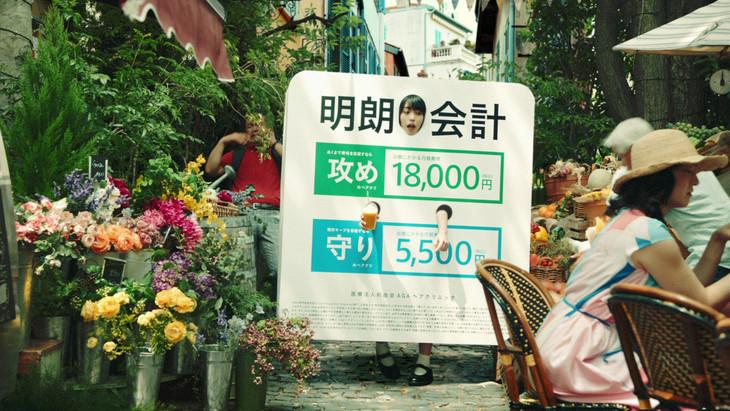 長濱ねる(欅坂46)が出演するAGAヘアクリニックテレビCMのワンシーン。