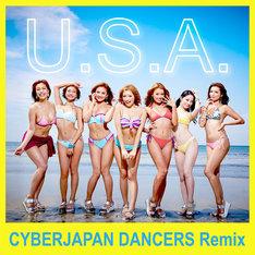 DA PUMP「U.S.A.(CYBERJAPAN DANCERS ガヤRemix)」配信ジャケット