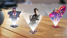 布袋寅泰のニューシングル「202X」完全数量限定盤に同梱されるARマーカーピックのイメージ画像。