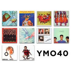 「YMO40」プロジェクトで再発されるYellow Magic Orchestraのアルバム10作品。