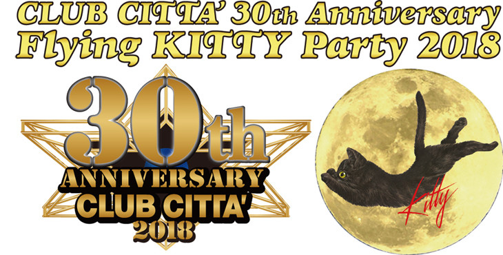 「CLUB CITTA'30th Anniversary ~Flying KITTY Party 2018~」ロゴ