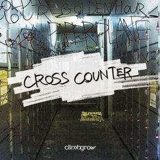 climbgrow「CROSS COUNTER」ジャケット