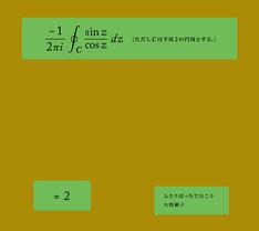 矢野顕子「ふたりぼっちで行こう」初回限定盤ジャケット