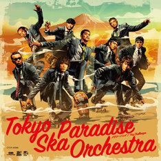 東京スカパラダイスオーケストラ「メモリー・バンド / This Challenger」CD盤ジャケット