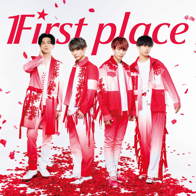 First place「さだめ」初回限定盤ジャケット