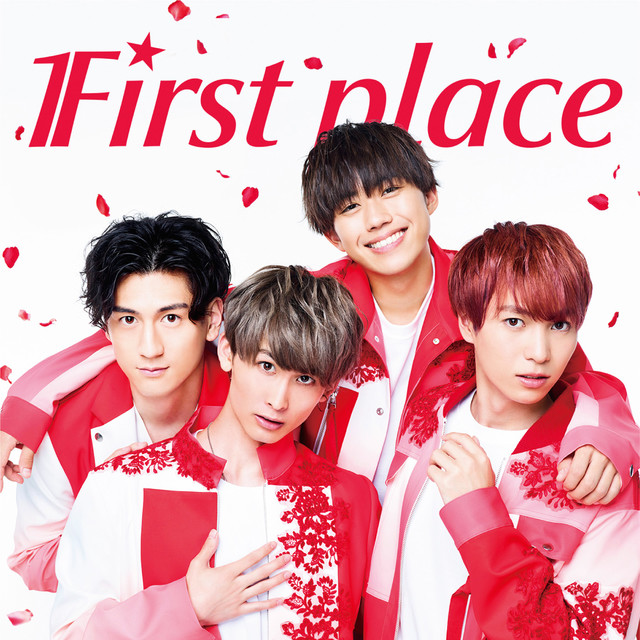 First place「さだめ」通常盤ジャケット