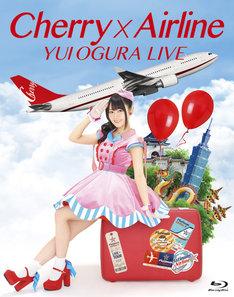 小倉唯「LIVE『Cherry×Airline』」Blu-rayジャケット