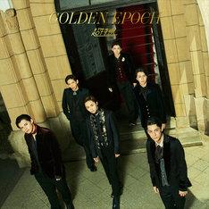 超特急「GOLDEN EPOCH」初回限定盤ジャケット
