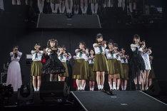 「マジムリ学園スペシャルステージ」の様子。