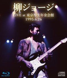 柳ジョージ「LIVE at 東京厚生年金会館 1995.6.26 -完全版-」ジャケット