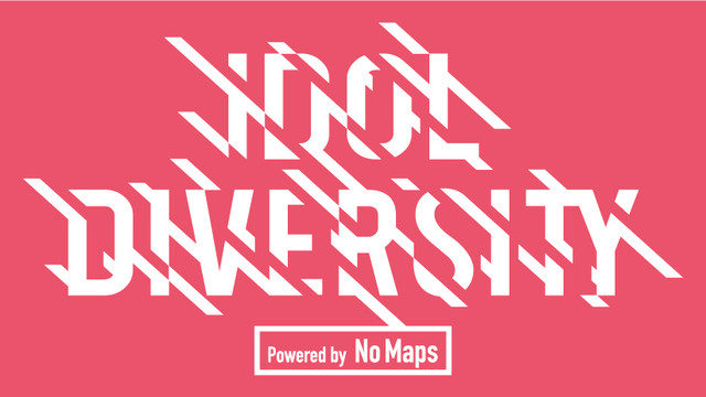 「IDOL DIVERSITY powered by No Maps」ロゴ
