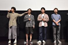 「上に行くに連れてぐいーんと上がっていっているので」と説明する片岡健太(左端)。