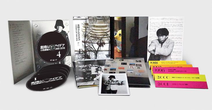 「素晴らしいアイデア 小西康陽の仕事1986-2018」パッケージの展開図。