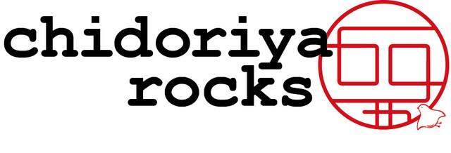 「chidoriya rocks 69th」ロゴ