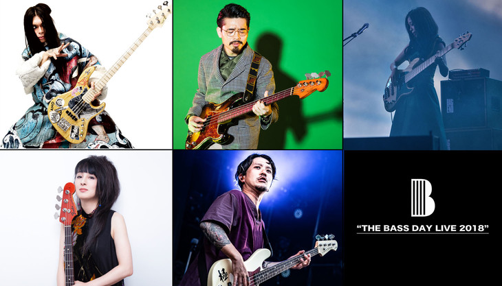 「THE BASS DAY LIVE 2018」出演者
