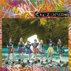 Chu-Z「パリロッ!」Type-Aジャケット