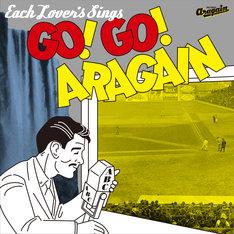 V.A.「大瀧詠一 Cover Book -ネクスト・ジェネレーション編-『GO! GO! ARAGAIN』」ジャケット