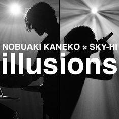 「illusions feat. SKY-HI」ビジュアル