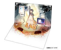 キャンペーンでプレゼントされる「Loveletter from Moon 天月-Amatsuki-」。
