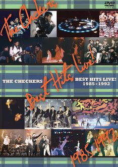 チェッカーズ「チェッカーズ・ベストヒッツ・ライブ! 1985-1992」ジャケット