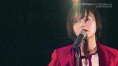 欅坂46「欅共和国2017」ダイジェスト映像のワンシーン。