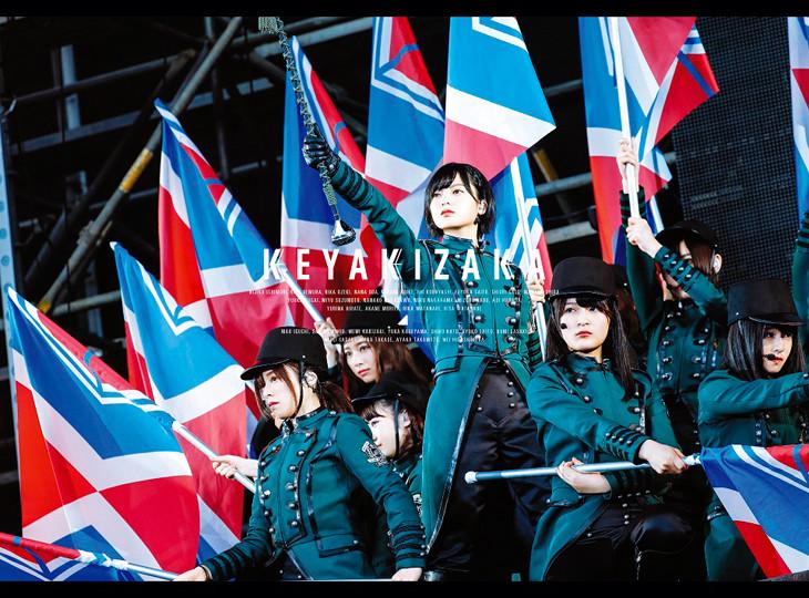 欅坂46「欅共和国2017」初回限定盤DVDジャケット