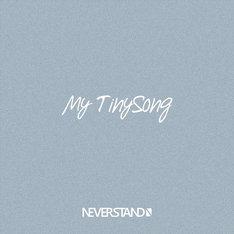 NEVERSTAND「My TinySong」ジャケット