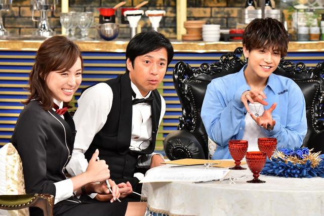 左から笹川友里(TBSアナウンサー)、徳井義実(チュートリアル)、岩田剛典(三代目 J Soul Brothers from EXILE TRIBE、EXILE)。  (c)TBS