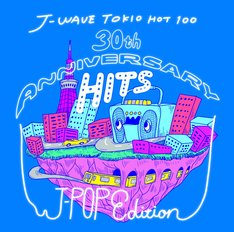 V.A.「J-WAVE TOKIO HOT 100 30th ANNIVERSARY HITS J-POP EDITION」ジャケット