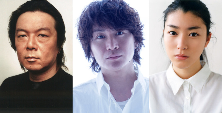 左から古田新太、安田章大、成海璃子。