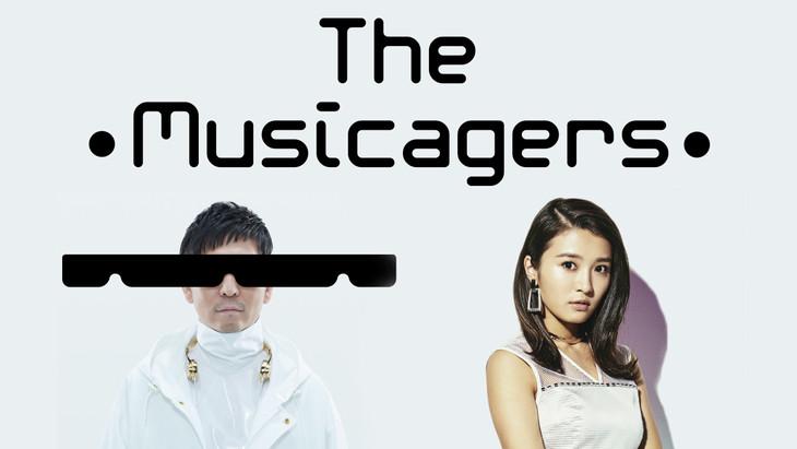 「ミュージックエイジャーズ -音楽世代- Vol.1」ビジュアル