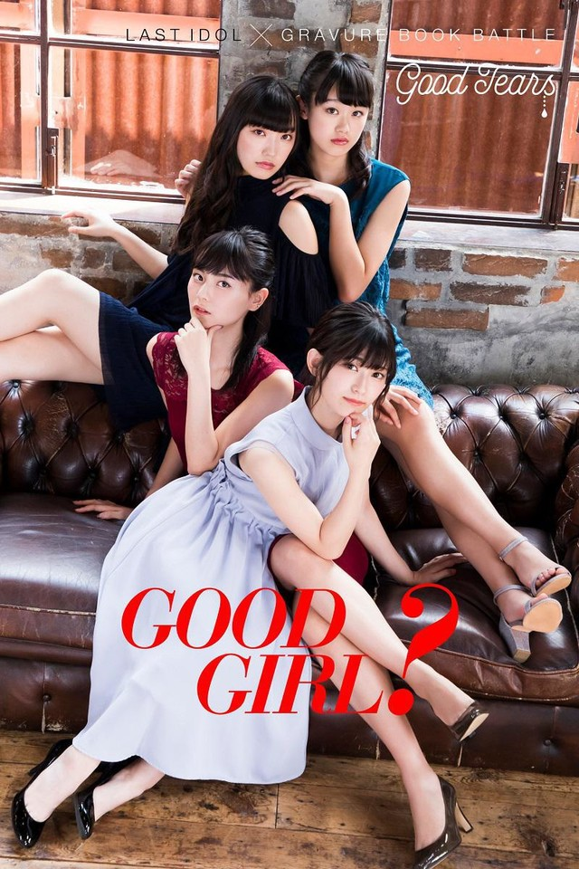 Good Tearsの無料電子書籍グラビアブック。